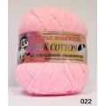 Пряжа Color City Milk Cotton цвет 022